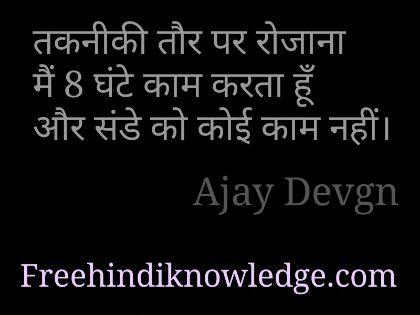Ajay Devgn img