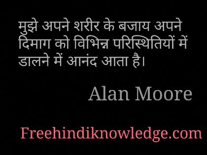Alan Moore img