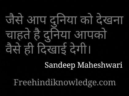 Sandeep Maheshwariimg