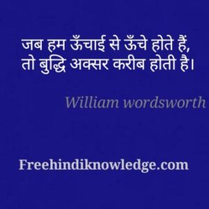 William wordsworth img