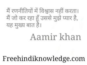 Aamir khan img