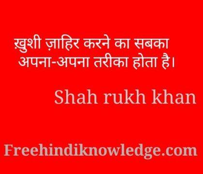 Shahrukh khan img