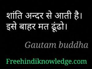 Gautam buddha img