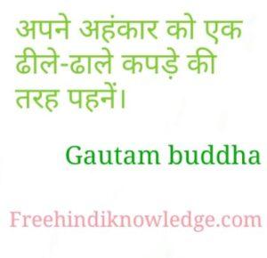 Gautam buddha top quotes in hindi