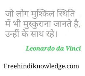 Leonardo da Vinci img
