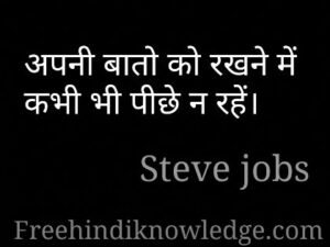 Steve jobs freehindiknowledge