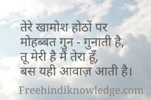 Love shayari best