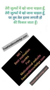 famous jokes in hindi free hindi knowledge