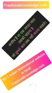 प्रभावशाली one side love shayari in hindi