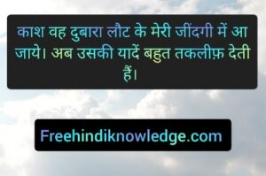famous sad shayari in hindi