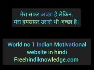 famous shayari in hindi