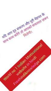 dhirubhai Ambani के प्रभावशाली अनमोल विचार