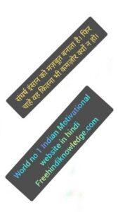 famous motivation quotes