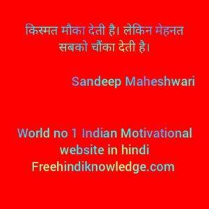 motivation quotes Motivational
