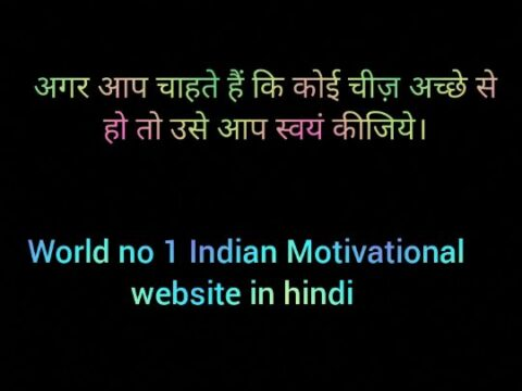 motivation quotes in hindi motivational