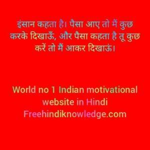 success quotes motivational website