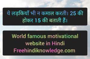 no 1 romantic shayari in hindi