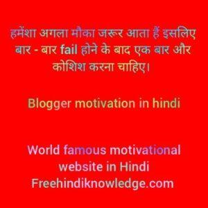 ias की तैयारी छोड़ बने blogger